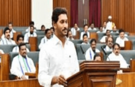 AP assembly passes resolution to abolish LegislativeCouncil
