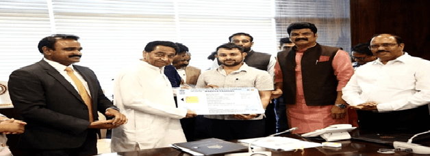 First Unified Vehicle Registration Card launched by Madhya Pradesh