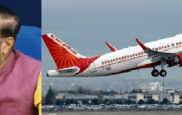 Cabinet gives nod for FDI policy on civil aviation; NRIs can acquire up to 100% equity in Air India