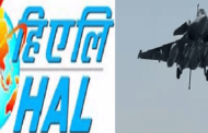 HAL planning to set up bases in four countries to push exports