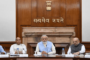 Finance Commission Constitutes Committee To Review Fiscal Consolidation Roadmap Of General Government