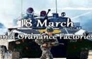 18th March: Ordnance Factories' Day