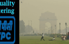 NTPC, CPCB MoU to set up air quality monitoring stations