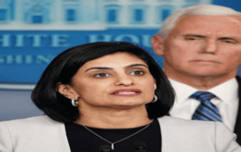 Seema Verma appointed as the key member of US-COVID task force
