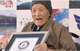 World's Oldest Man, Masazo Nonaka, Dies in Japan Aged 113