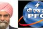 Ravinder Singh Dhillon appointed PFC CMD