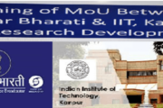 PRASAR BHARATI AND IIT KANPUR SIGNS MOU FOR RESEARCH COLLABORATION