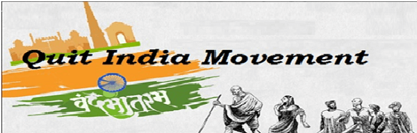 Quit India Movement Day: 08 August