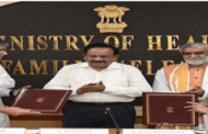 Health ministry signs mou for enhanced cooperation to end tb by 2025