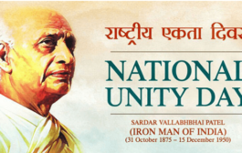 National Unity Day: 31 October