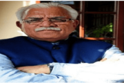 Haryana CM inaugurates Integrated Command and Control Centre