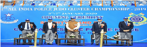 4th All India Police Judo Cluster Championship 2019