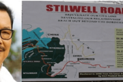 Arunachal Pradesh govt to form panel for Stilwell Road Development