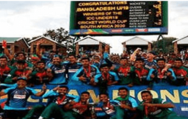 ICC Under-19 World Cup 2020: Bangladesh seal historic place in final