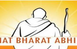 e-Governance Services India Ties up With IIT-Kanpur To Upscale Unnat Bharat Abhiyan