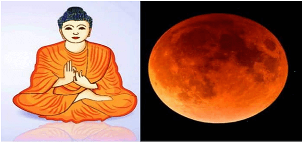 Partial lunar eclipse to occur on guru purnima after 149 years