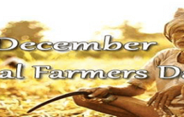 National Farmers Day: 23 December