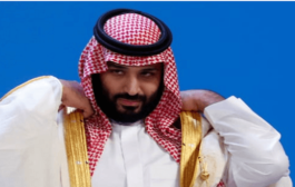 Saudi Arabia ends death penalty for crimes committed by minors
