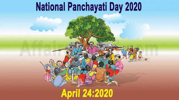 """National Panchayati Raj Day"" was observed on 24th April – 2020"