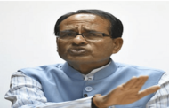 MP CM launches 'Jeevan Amrit Yojana' scheme to boost immunity system of citizens