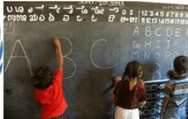 Unesco and the tata institute of social sciences (tiss) released state of the education report for india-2019.