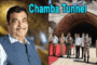 "Union Ministry for Road Transport & Highways inaugurated the breakthrough event of ""Chamba Tunnel"""