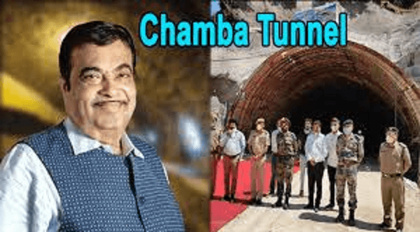 """Union Ministry for Road Transport & Highways inaugurated the breakthrough event of """"Chamba Tunnel"""""""