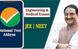 """Union Government launches """"National Test Abhyas"""""""
