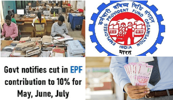 Employees' Provident Fund