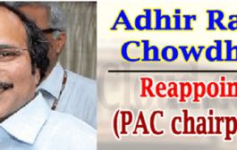 Adhir Ranjan Chowdhury reappointed as the PAC chairperson
