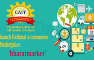 "CAIT to launch ""BharatMarket"" an e-commerce platform for retail traders"