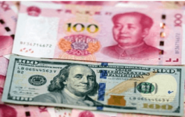 """US removes China from """"currency manipulator"""" list"""