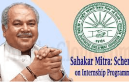 """""""Shahakar Mitra scheme"""" is launched by Union Government"""