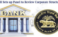 RBI sets up panel to Review Ownership of Private Banks under PK Mohanty