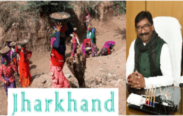 Jharkhand govt to launch MGNREGA like scheme for urban poor