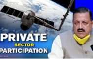 """India approves """"Private Sector Participation in Space Activities"""""""