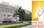 TRIFED enters into partnership with IIT, Delhi for Unnat Bharat Abhiyan