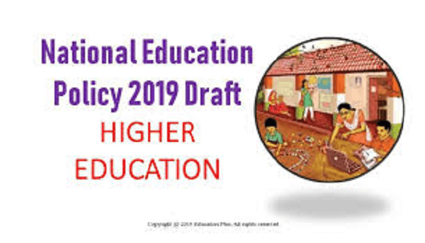 """New National Education Policy on """"Higher Education"""""""