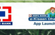 HDFC launches 'e-Kisaan Dhan' app for farmers