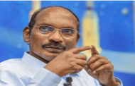 K Sivan named for 2020 Von Karman Award