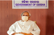 Odisha state government launched a land-use intelligence system