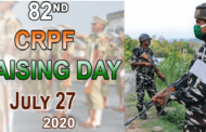 Central Reserve Police Force observed its 82nd Raising Day