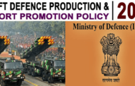 Defence Production and Export Promotion Policy 2020 (DPEPP 2020)