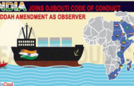"""India is the new observer of """"Djibouti Code of Conduct"""""""