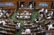 Lok Sabha introduced Foreign Contribution Regulation (Amendment) Bill 2020