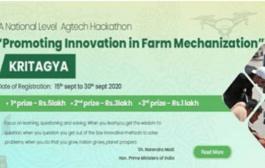 Kritagya' Hackathon by National Agricultural Higher Education Project of ICAR