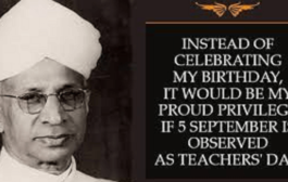 59th Teachers' Day is celebrated in India