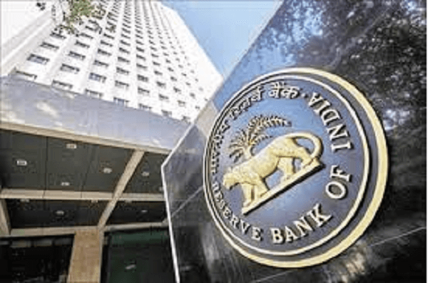 Next Generation Treasury Application (NGTA) by RBI