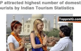 """Ministry of Tourism has released """"Indian Tourist Statistics"""""""