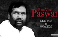 Union Minister Ram Vilas Paswan passed away on 8th October – 2020